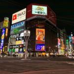 【旅行】バンコクから札幌へ