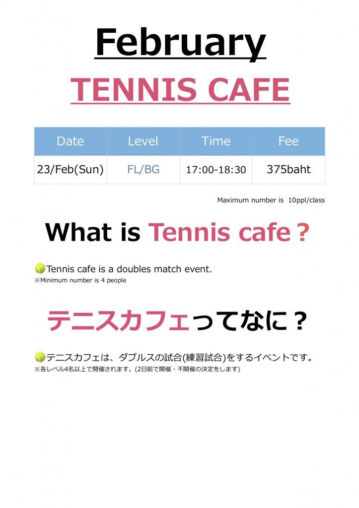 2020_tenniscafe February English Japanse