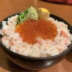 【グルメ旅行】【二条市場】バンコクから札幌へ