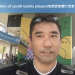 【PLクラス】Selection of youth tennis playersを見に行ってきました。