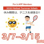 Hottest summer tickets .001