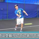 【テニス】大盛況で終了!オンラインレッスン