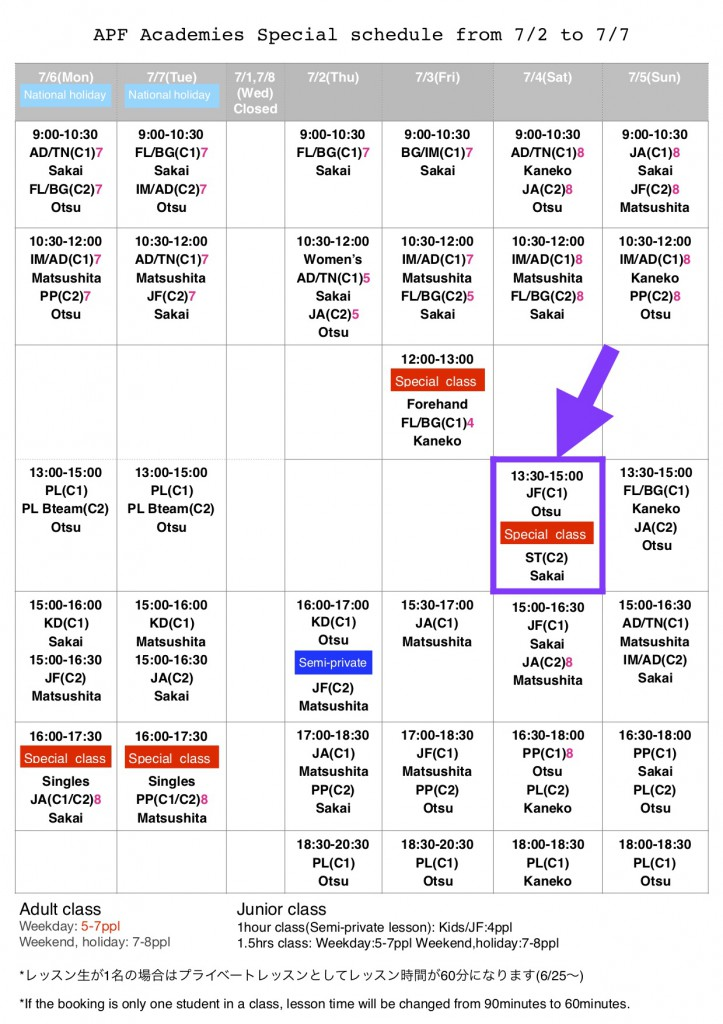 20200701_APF lesson schedule with coach 4th July