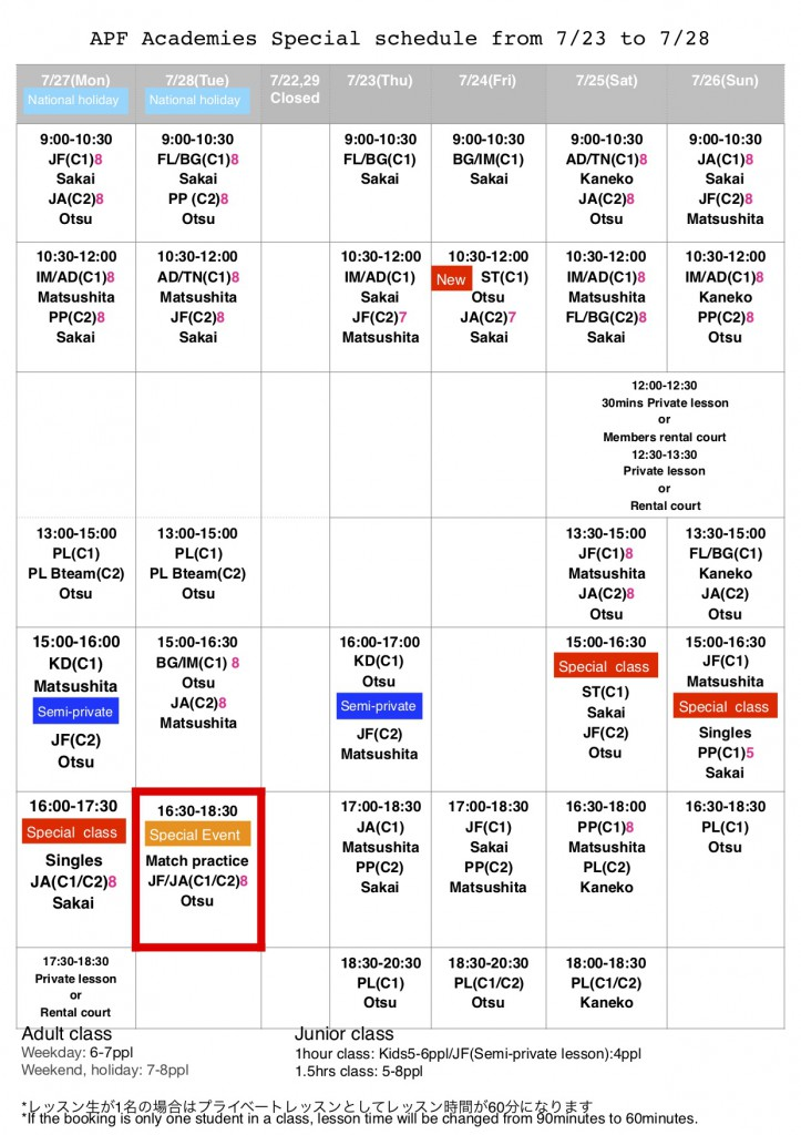 202007023 New_APF lesson schedule with coach