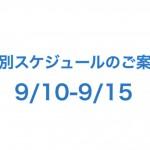 10th September .001