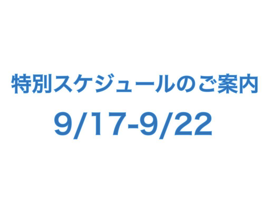 17th September.001