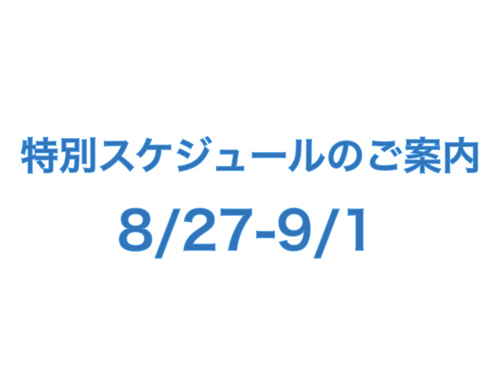 27th August.001