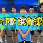 【PP クラス マッチ練習会】