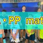 【マッチ練習会】JA・PPclass