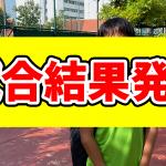 【PL Class】ITF G5への挑戦&PTT G4結果報告