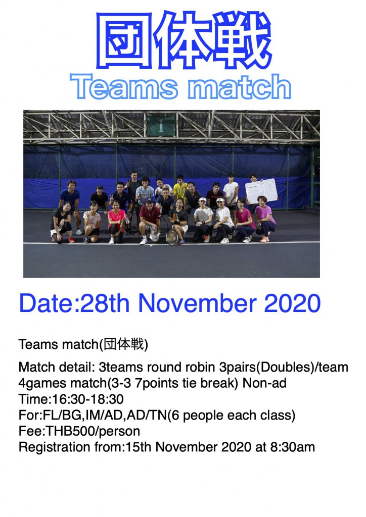 Team's match 28th November