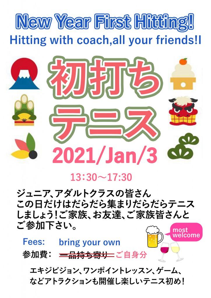 20201225_Newyear_JPN