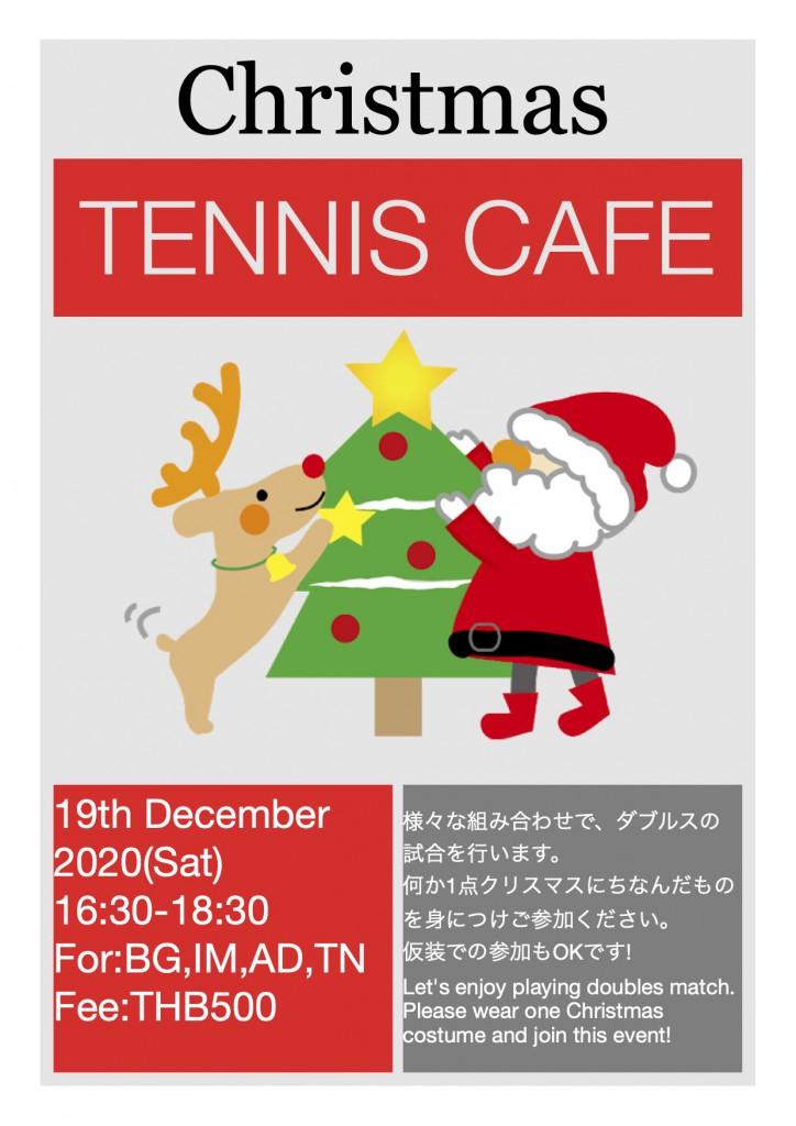 Christmas Tennis cafe 2020