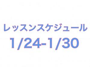 特別スケジュール表紙 24th January.001