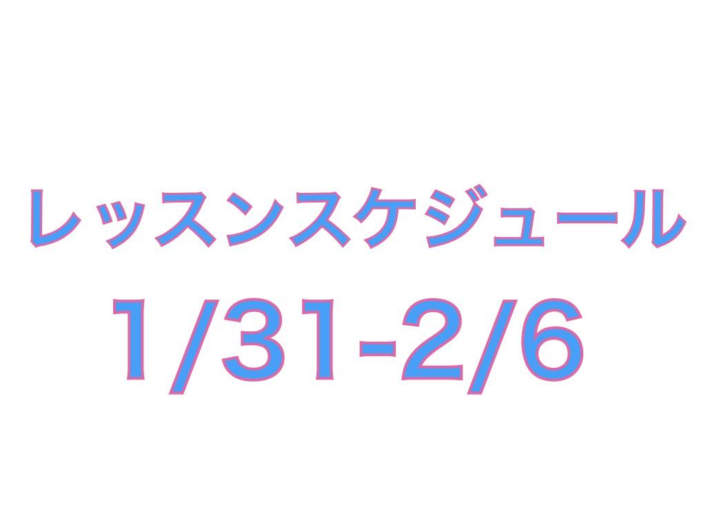 特別スケジュール表紙 31st January.001