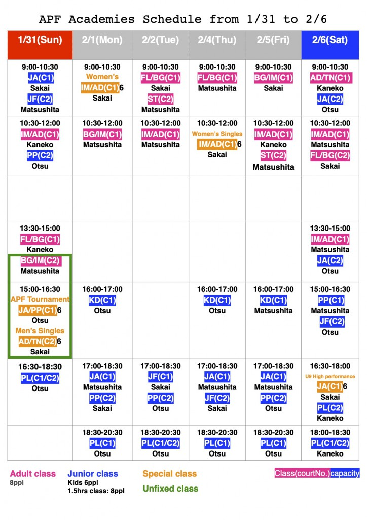 20200131_APF lesson schedule with coach