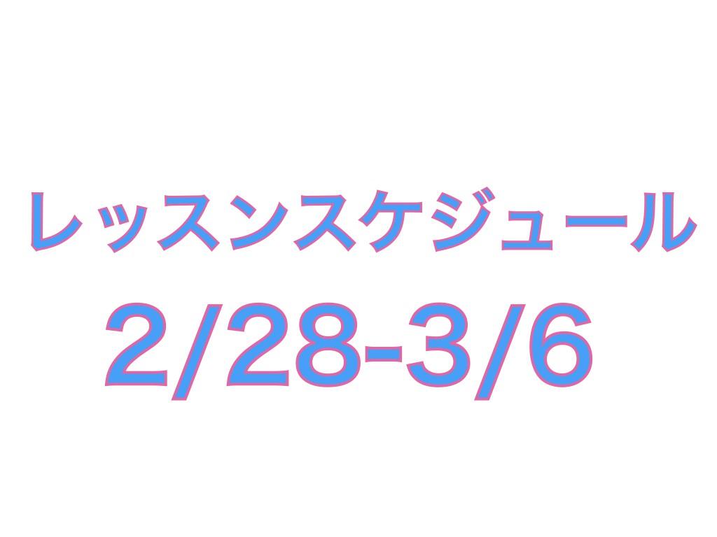 特別スケジュール表紙 28th February.001