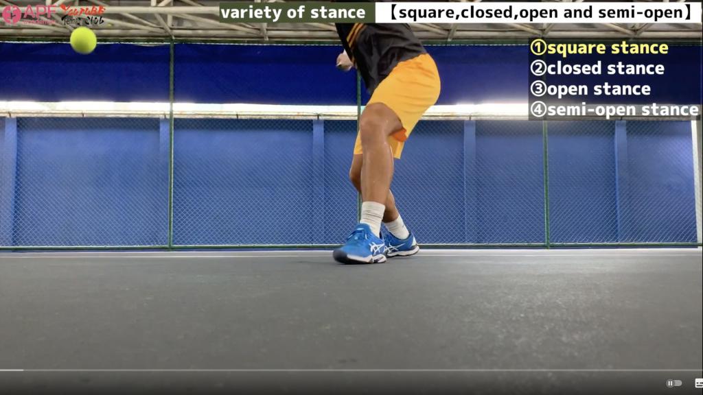 tennis-step-in-foot-work