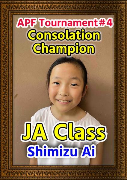 tournament JF_JA1 pic