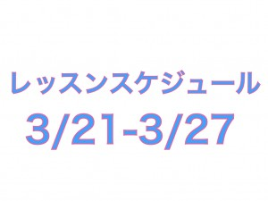 特別スケジュール表紙 21st March.001