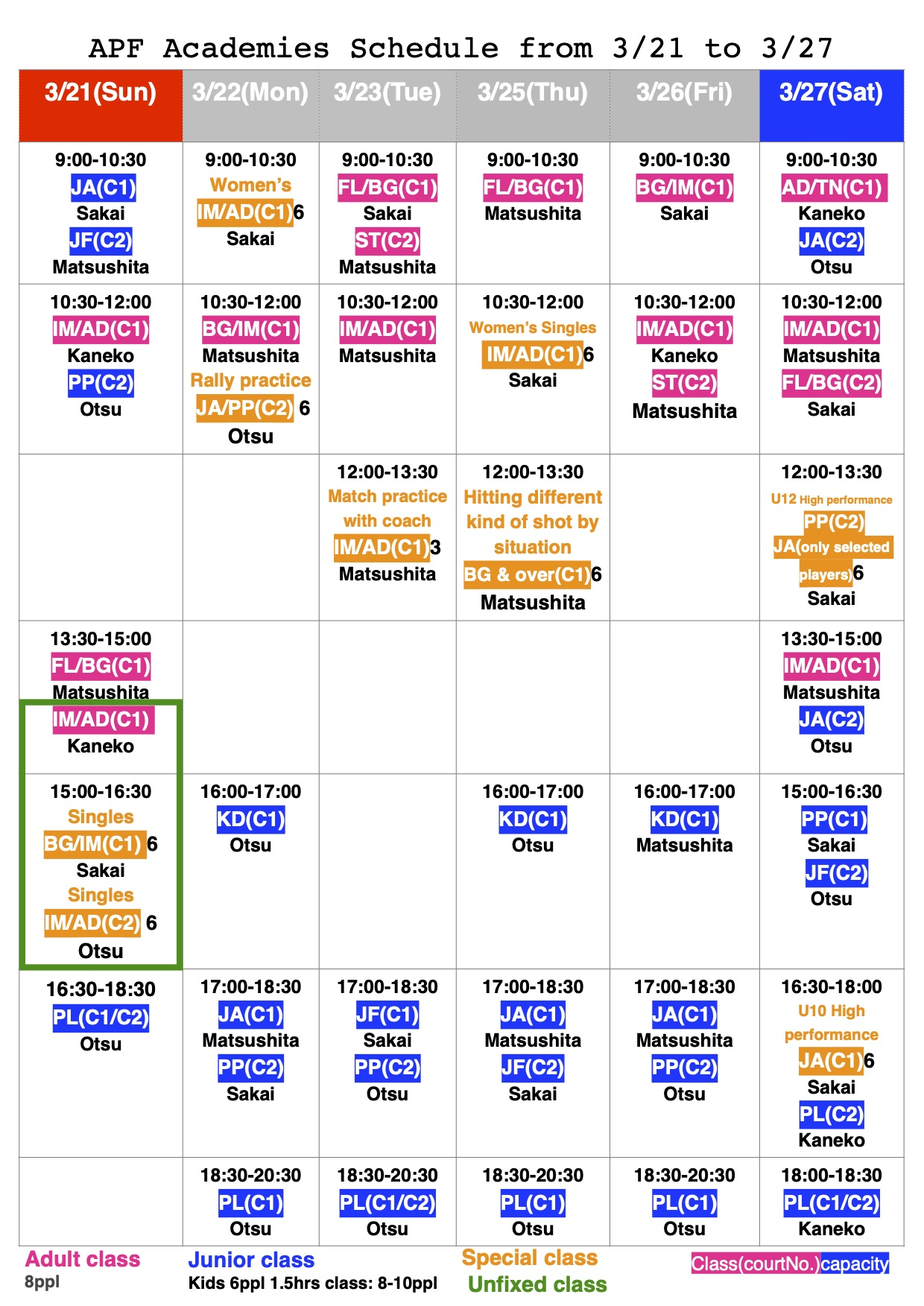 20210321_APF lesson schedule with coach