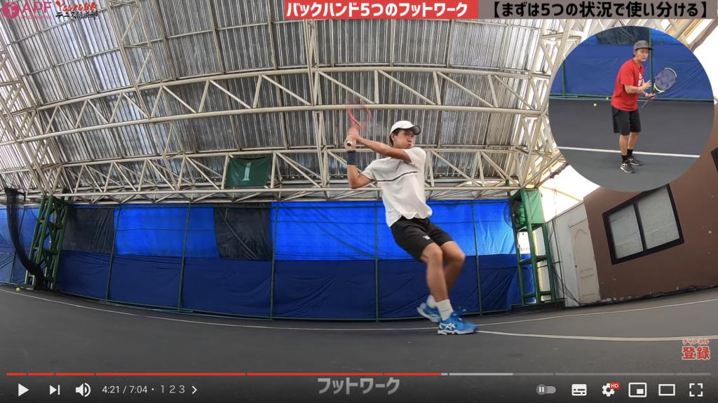 tennis-foot-work-123-2