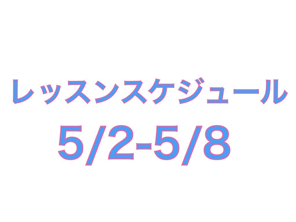 特別スケジュール表紙 2nd May.001
