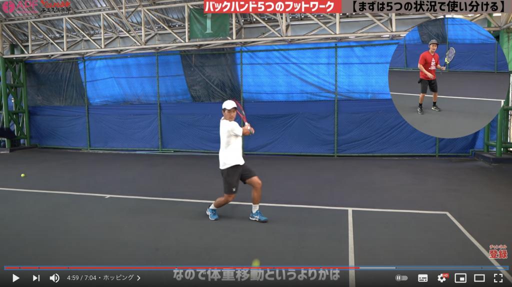 tennis-backhand-foot-work-hopping-1