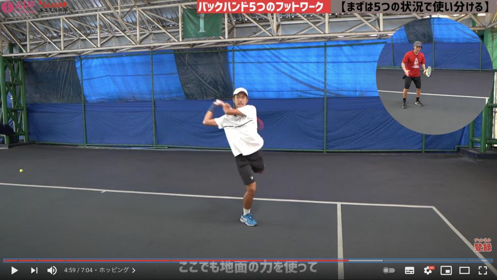 tennis-backhand-foot-work-hopping-2