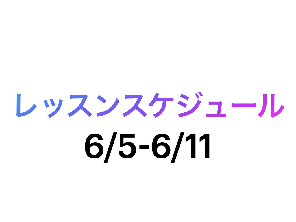 レッスンスケジュール5th June.001