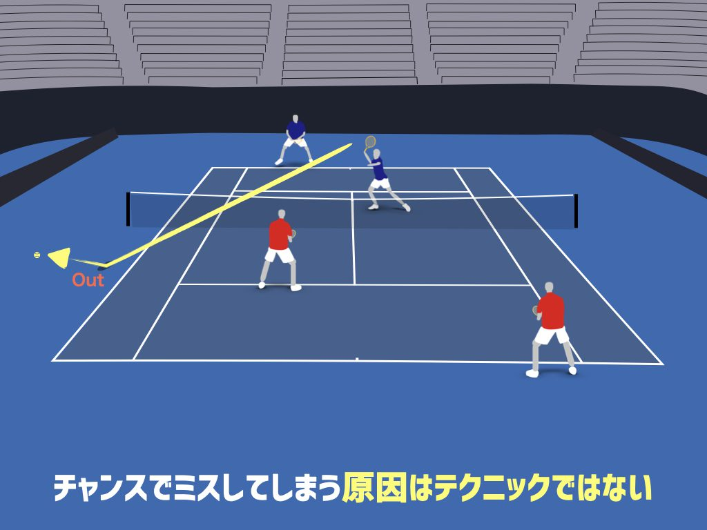 hit out forehand volley